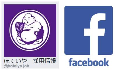 HS._FB_logo-02.png