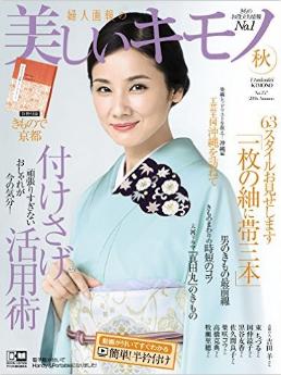 utsukushi_2016autumn.png